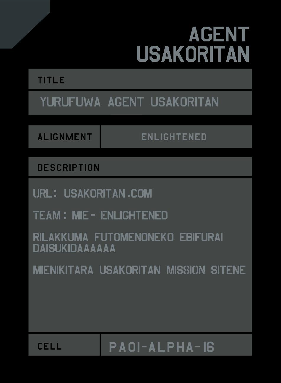 63x88_usako_ura